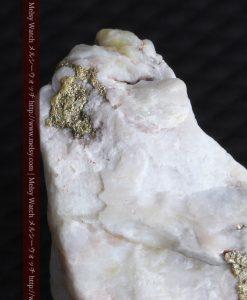4.31gの少し薄めの色の金が入った自然金-g0291-10