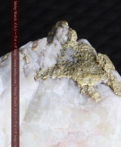 4.31gの少し薄めの色の金が入った自然金-g0291-11