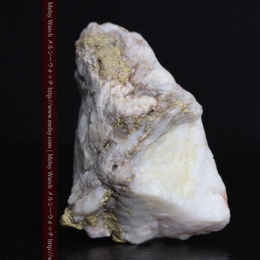 4.31gの少し薄めの色の金が入った自然金-g0291-2