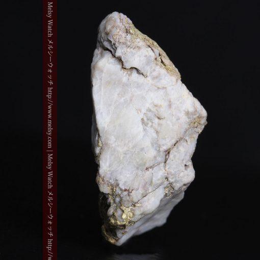 4.31gの少し薄めの色の金が入った自然金-g0291-4