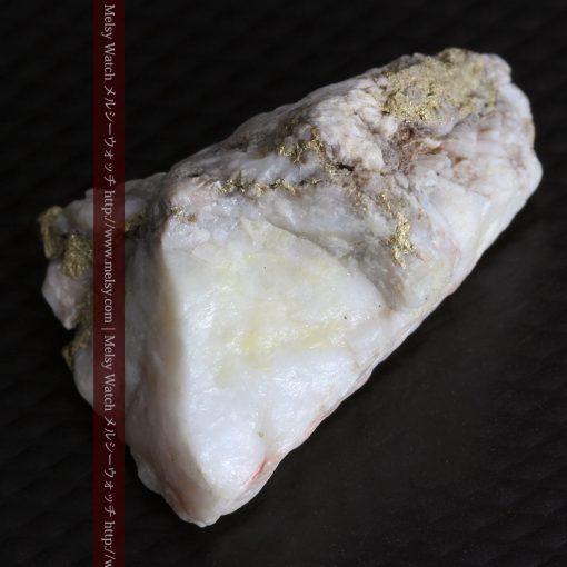 4.31gの少し薄めの色の金が入った自然金-g0291-7