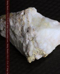 4.31gの少し薄めの色の金が入った自然金-g0291-8