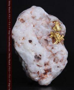 5.93gの丸みのある石英に包まれる金が見える自然金-g0292-1