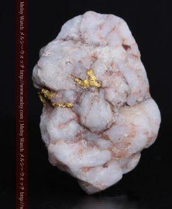 5.93gの丸みのある石英に包まれる金が見える自然金-g0292-2