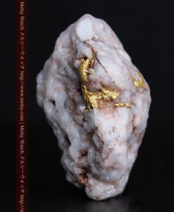 5.93gの丸みのある石英に包まれる金が見える自然金-g0292-3