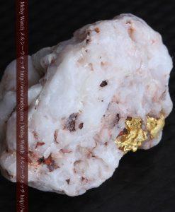 5.93gの丸みのある石英に包まれる金が見える自然金-g0292-8