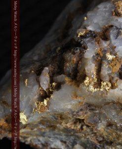 8.11gの三角錐状に先端の尖った金鉱石-g0293-12