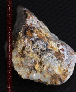 8.11gの三角錐状に先端の尖った金鉱石-g0293-9