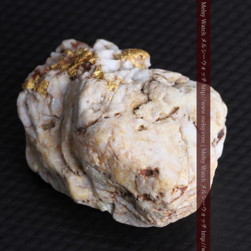 15.65gの大粒の金が見える大きなサイズの金鉱石-g0294-11