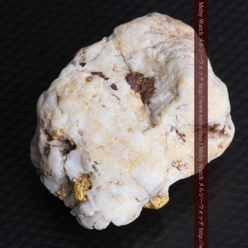 15.65gの大粒の金が見える大きなサイズの金鉱石-g0294-13