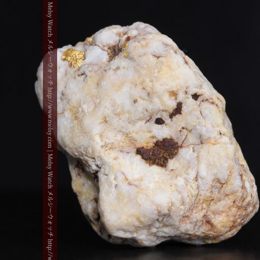 15.65gの大粒の金が見える大きなサイズの金鉱石-g0294-6