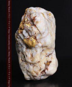15.65gの大粒の金が見える大きなサイズの金鉱石-g0294-7