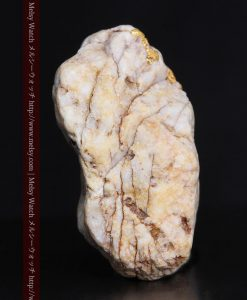 15.65gの大粒の金が見える大きなサイズの金鉱石-g0294-8