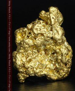 1.14gの小さく平らな自然金-g0295-1