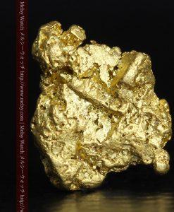 1.14gの小さく平らな自然金-g0295-2