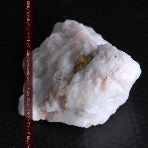 11.25gの白く大きな石英と自然金-g0296-10