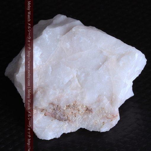 11.25gの白く大きな石英と自然金-g0296-11