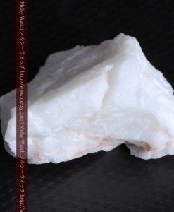 11.25gの白く大きな石英と自然金-g0296-13