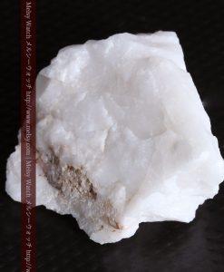 11.25gの白く大きな石英と自然金-g0296-14