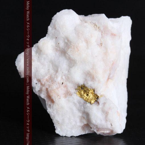 11.25gの白く大きな石英と自然金-g0296-3