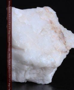 11.25gの白く大きな石英と自然金-g0296-4