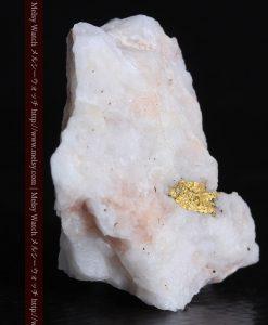 11.25gの白く大きな石英と自然金-g0296-5