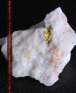11.25gの白く大きな石英と自然金-g0296-7