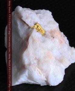 11.25gの白く大きな石英と自然金-g0296-8