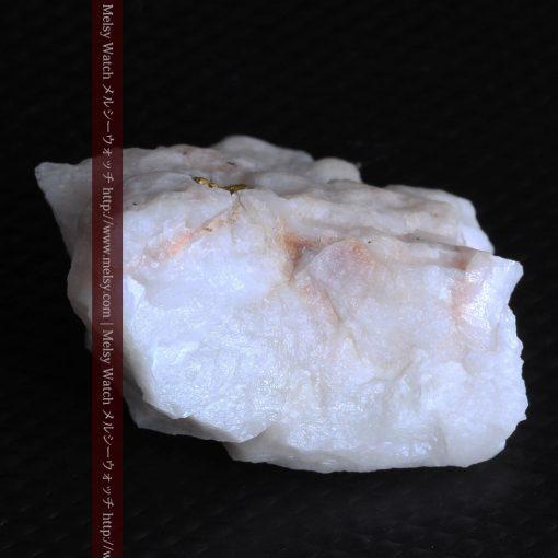 11.25gの白く大きな石英と自然金-g0296-9