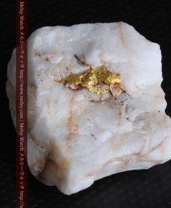 16.91gの大きな石英の中央に鎮座する自然金-g0298-9