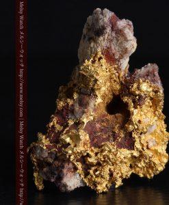 10.89gの見どころ満載・化石のような自然金-g0299-1