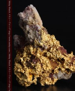 10.89gの見どころ満載・化石のような自然金-g0299-2