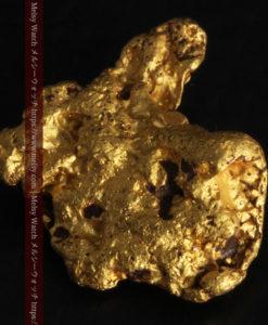 4.46gの自然な形と両面の違いを楽しめる自然金-G0300-6