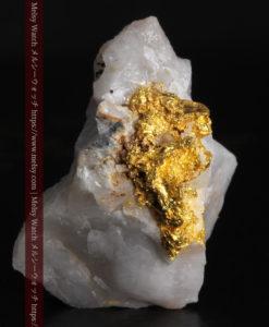 7.51gの綺麗な色の石英と大粒の自然金-G0305-1