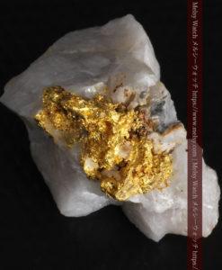 7.51gの綺麗な色の石英と大粒の自然金-G0305-5
