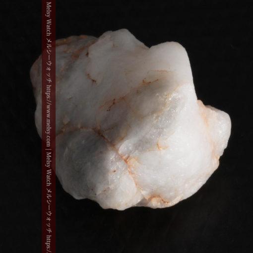 5.34gの石英の中に見える大きな粒と小さな粒の自然金-G0306-13