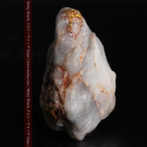 5.34gの石英の中に見える大きな粒と小さな粒の自然金-G0306-6