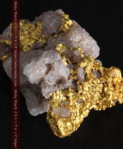 10.77gの小さな粒状の石英と凹凸に富んだ美しい姿の自然金-G0307-10
