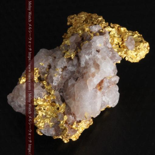 10.77gの小さな粒状の石英と凹凸に富んだ美しい姿の自然金-G0307-11