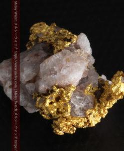 10.77gの小さな粒状の石英と凹凸に富んだ美しい姿の自然金-G0307-15