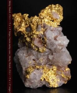 10.77gの小さな粒状の石英と凹凸に富んだ美しい姿の自然金-G0307-2