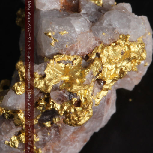 10.77gの小さな粒状の石英と凹凸に富んだ美しい姿の自然金-G0307-6