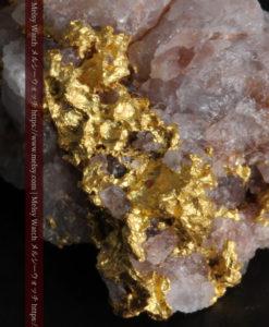 10.77gの小さな粒状の石英と凹凸に富んだ美しい姿の自然金-G0307-7