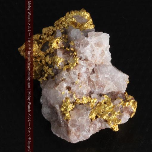 10.77gの小さな粒状の石英と凹凸に富んだ美しい姿の自然金-G0307-8