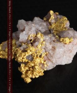 10.77gの小さな粒状の石英と凹凸に富んだ美しい姿の自然金-G0307-9