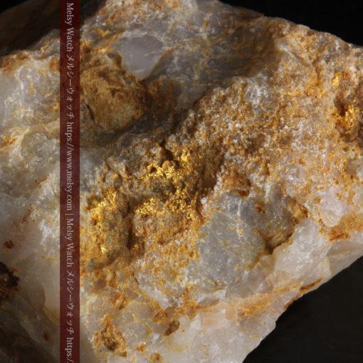 72gの巨大な石英に存在する自然なままの姿の自然金-G0308-1