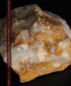 72gの巨大な石英に存在する自然なままの姿の自然金-G0308-10
