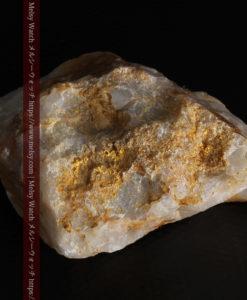 72gの巨大な石英に存在する自然なままの姿の自然金-G0308-11