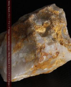 72gの巨大な石英に存在する自然なままの姿の自然金-G0308-12