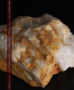 72gの巨大な石英に存在する自然なままの姿の自然金-G0308-13